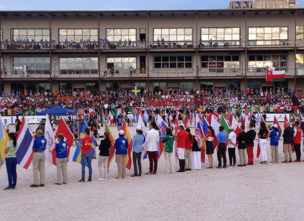 Flags ag WEG 2019 opening ceremonies