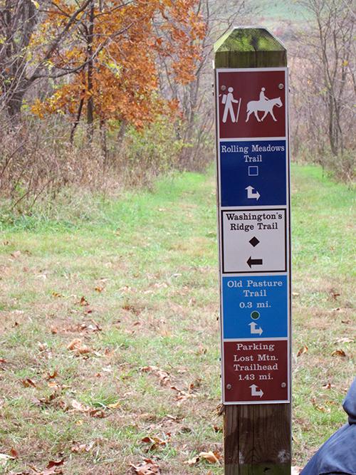 Sky Meadows State Park Horseback Trails